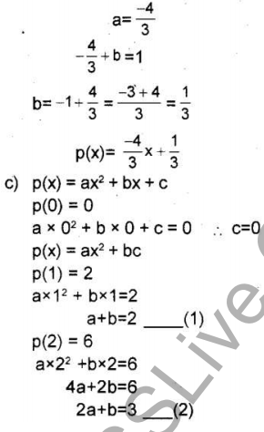 Kerala Syllabus 9th Standard Maths Solutions Chapter 8