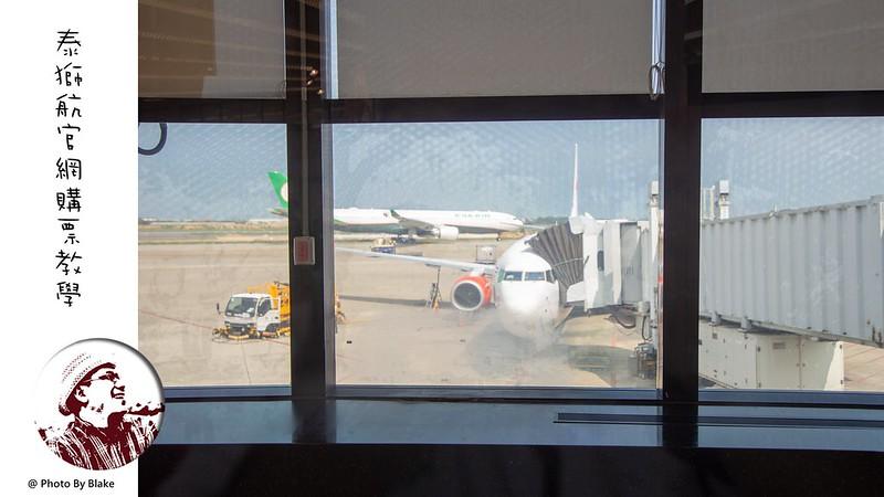 泰國獅子航空官網購票教學 手把手教你訂泰獅航曼谷機票 泰國機票 - 布雷克的出走旅行視界
