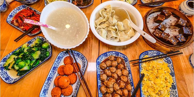 蘇州必吃美食 | 裕興記麵館-百年老字號蘇式特色麵食,來蘇州不能錯過的道地古早味麵食。