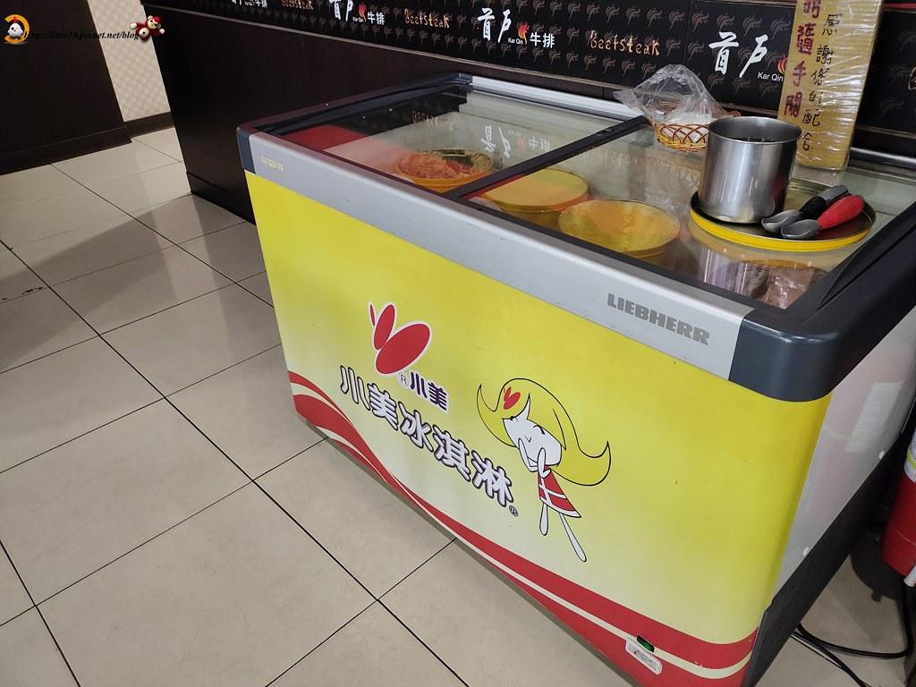 首戶牛排 加麵不加價 玉米濃湯、飲料、冰淇淋無限暢飲 排餐只要130元起 @ 啾啾老闆!來一份雞屁股! :: 痞客 ...