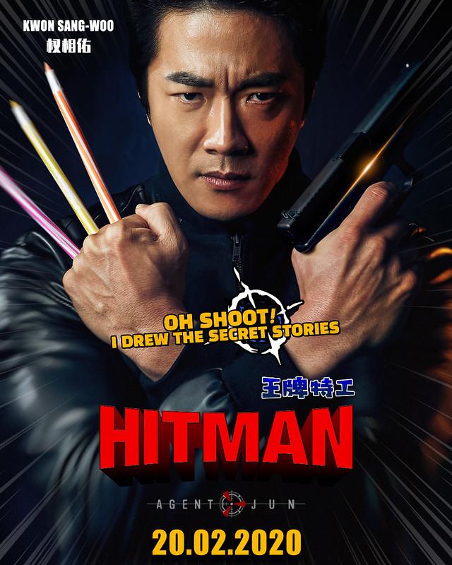 Hitman Teaser Poster