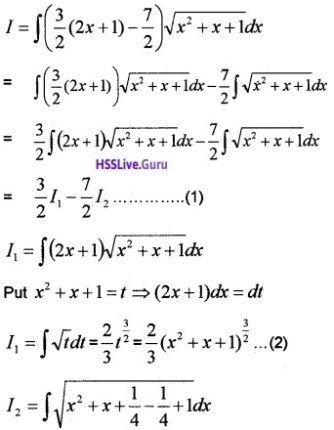 Plus Two Maths Integrals 6 Mark Questions and Answers 61