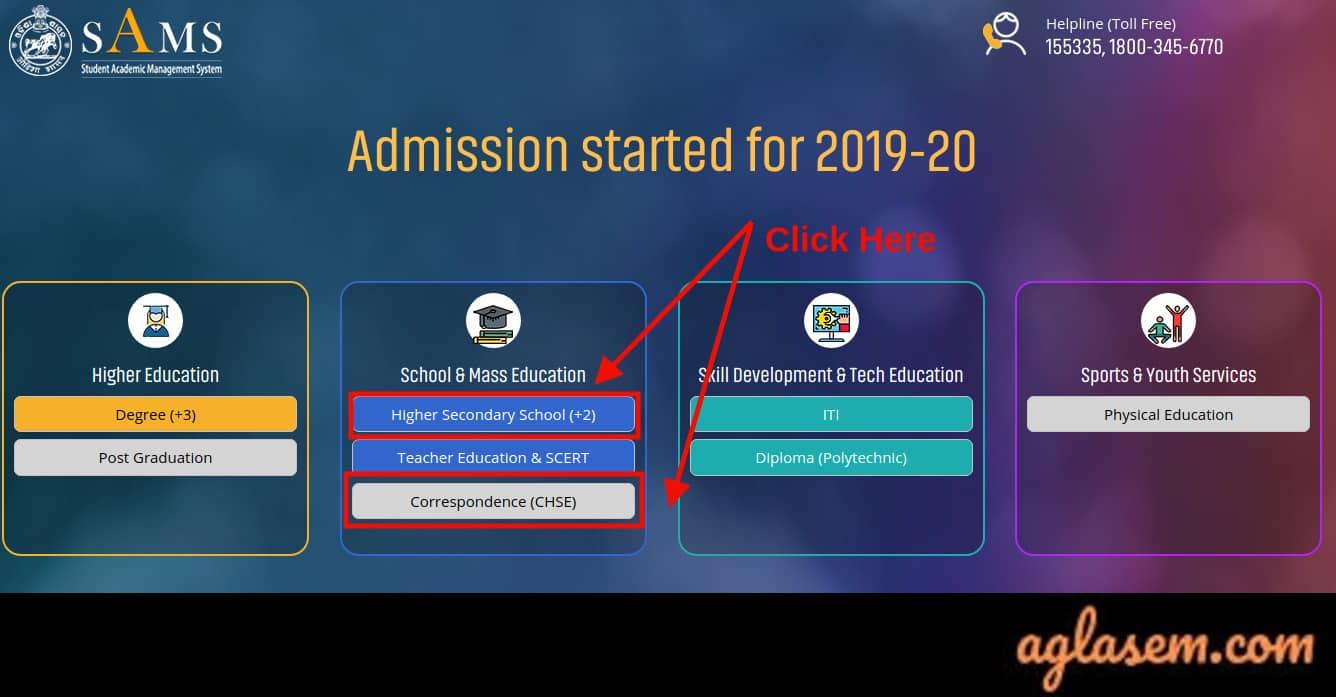 Odisha 12th Admit Card 2020