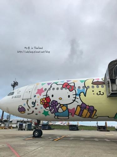 【泰國-清邁】長榮航空直飛+桃機第二航廈4F美食廣場 @ Ms素 生活裡的小旅行 :: 痞客邦