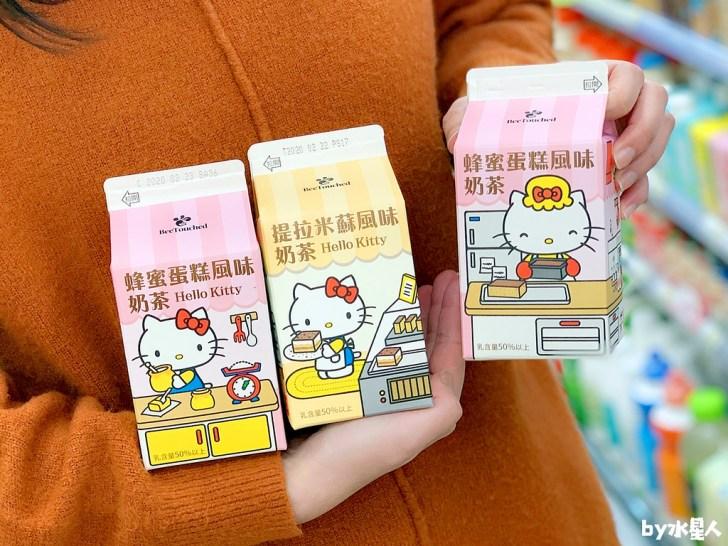 49519269936 d73788b8b9 b - Hello Kitty迷快衝!蜜蜂工坊新推出提拉米蘇、蜂蜜蛋糕風味奶茶,包裝讓人捨不得喝阿