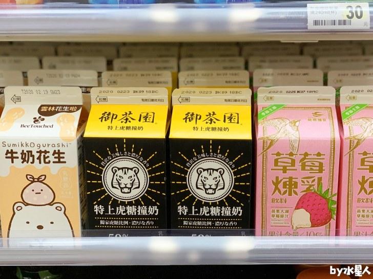 49519487582 36d1222fa3 b - 奶茶控注意!御茶園新推出「特上虎糖撞奶」黑糖撞奶手搖飲風味,嚐鮮價現省5元