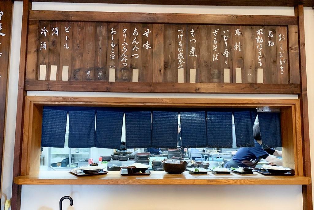 不動茶屋~河口湖車站美食推薦!好吃又美味的鄉土料理 @ 飛天璇的口袋 :: 痞客邦