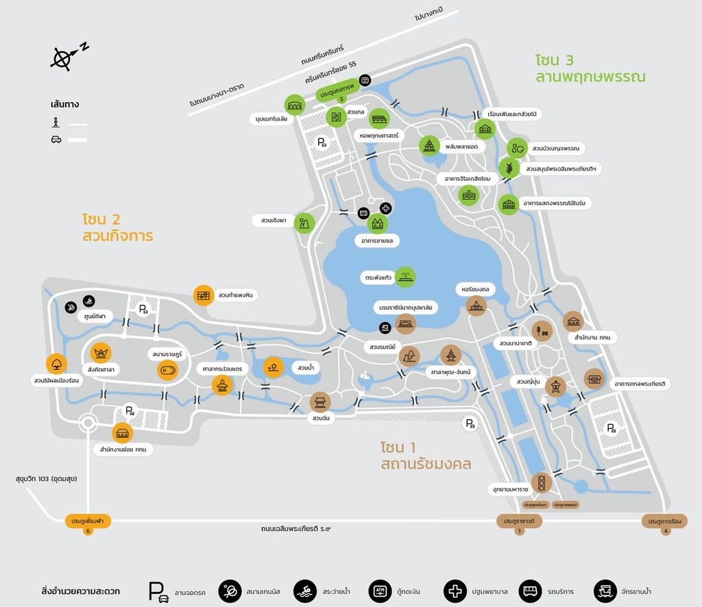 King Rama IX Royal Park Map