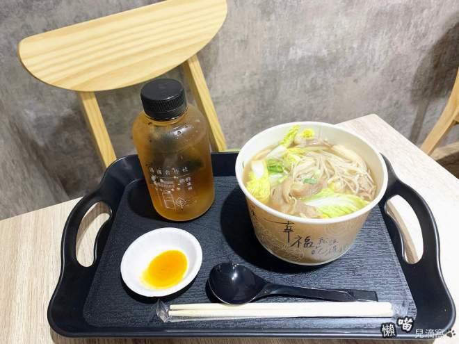 潮味決湯滷合作社