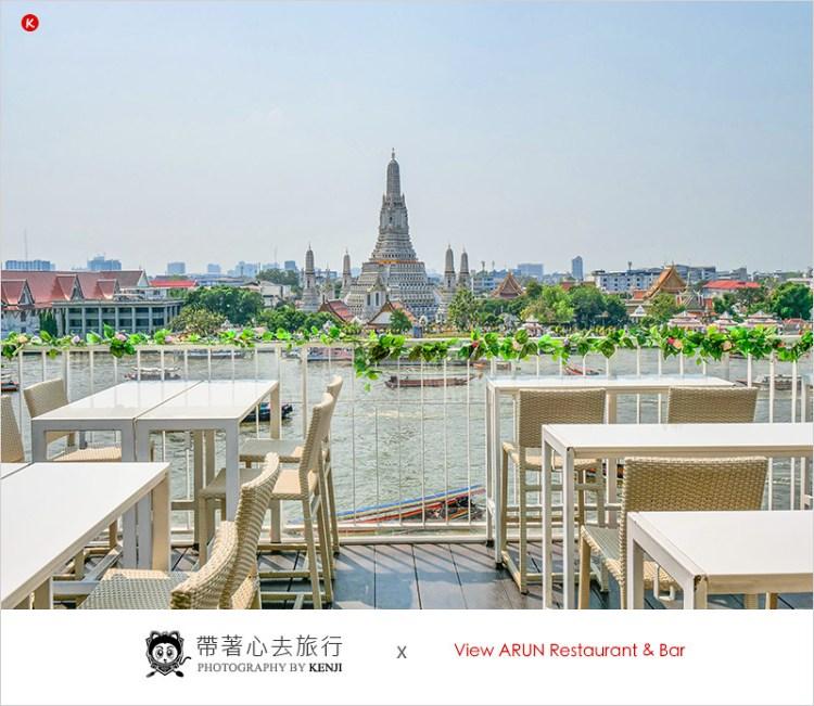 泰國曼谷河畔景觀餐廳   View ARUN Restaurant & Bar-面對鄭王廟正到不行的景觀餐廳,餐點美味,環境優質,也是住宿飯店呦。