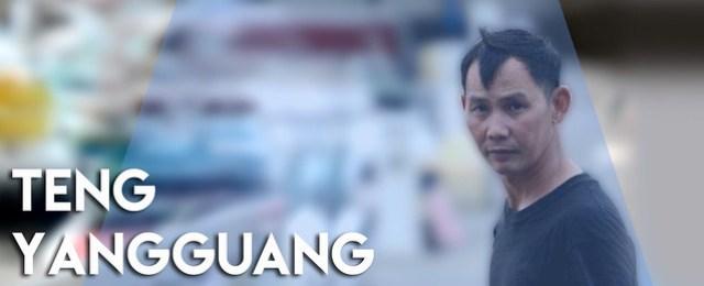 Yangguang Teng Peps Goh Fight Design