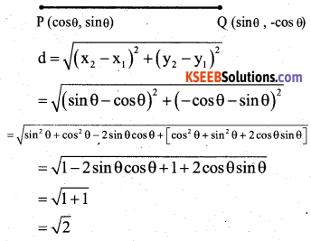 Karnataka SSLC Maths Model Question Paper 5 With Answer - 10