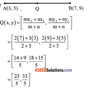 Karnataka SSLC Maths Model Question Paper 5 with Answers - 3