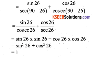 Karnataka SSLC Maths Model Question Paper 5 with Answers - 9