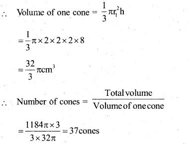 Karnataka SSLC Maths Model Question Paper 5 With Answer - 32