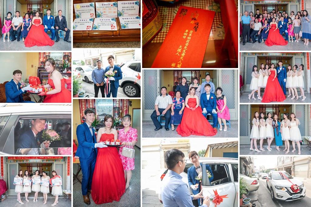 彰化婚攝 | 江屋婚宴會館 |森田影像