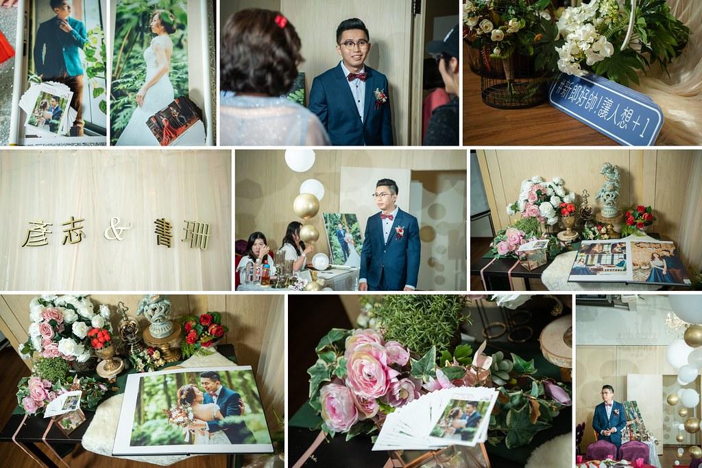 高雄婚攝 | 活動中心 | 森田影像