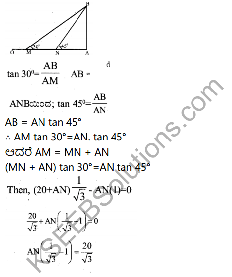 Karnataka SSLC Maths Model Question Paper 1 with Answer in
