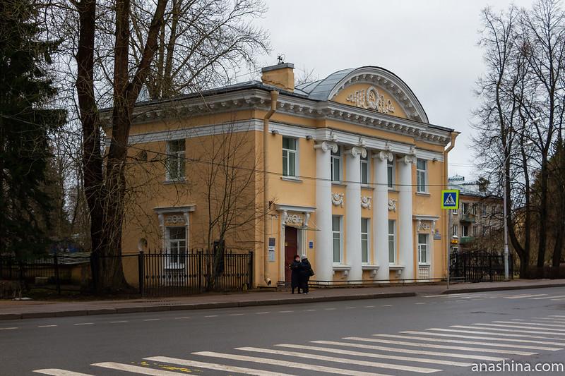 Здание бывшего Общественного банка провинции Саво-Карьяла, Зеленогорск