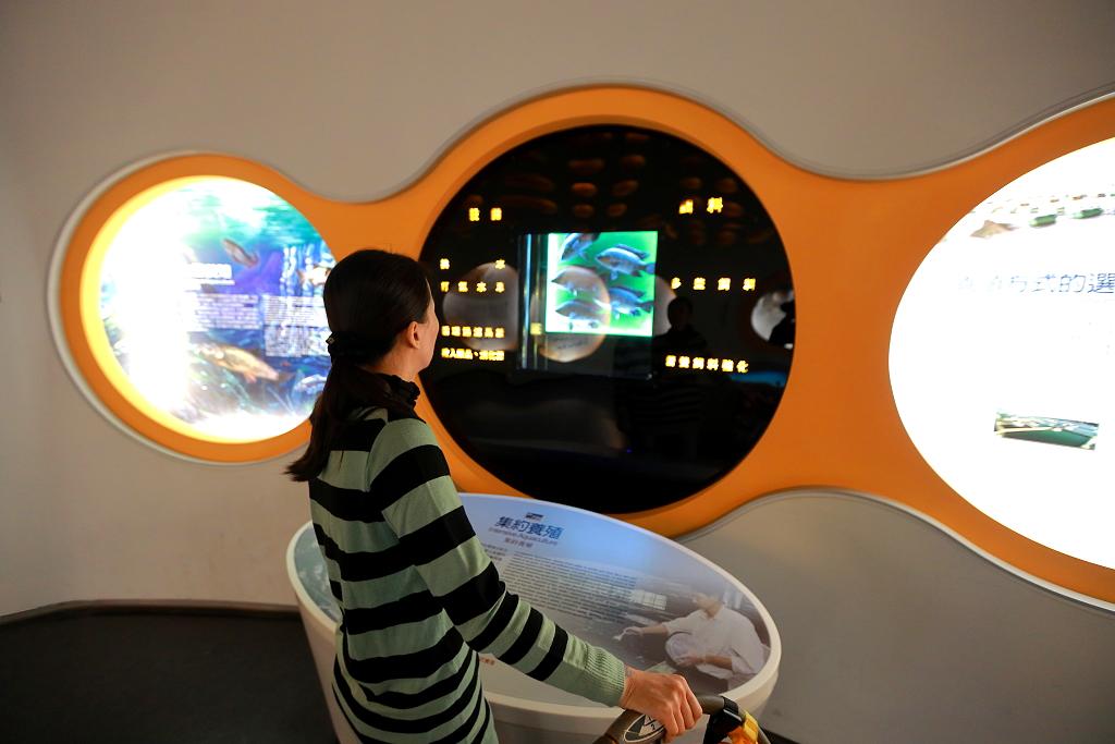 [基隆]中正區:國立海洋科技博物館|海科館|博物館 @ 沉溺 藍色夏威夷 :: 痞客邦