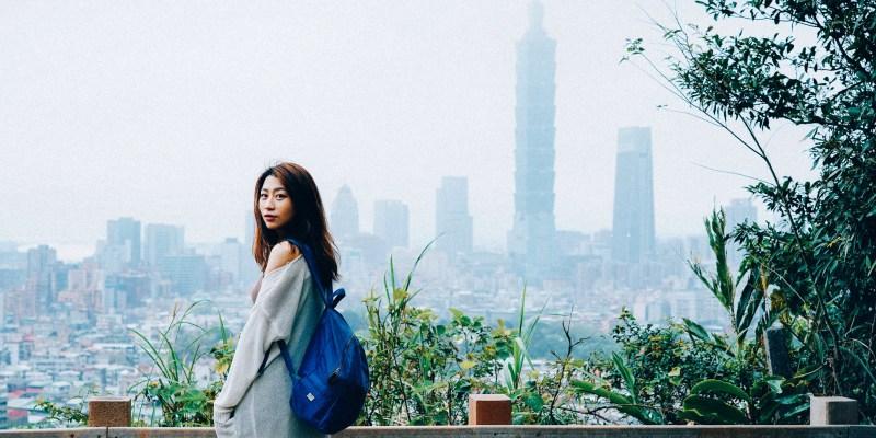 福州山公園|搭捷運就可以到的台北市區登山步道,比象山人潮少很多的賞台北夜景秘密基地
