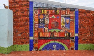Langa workshops mosaic