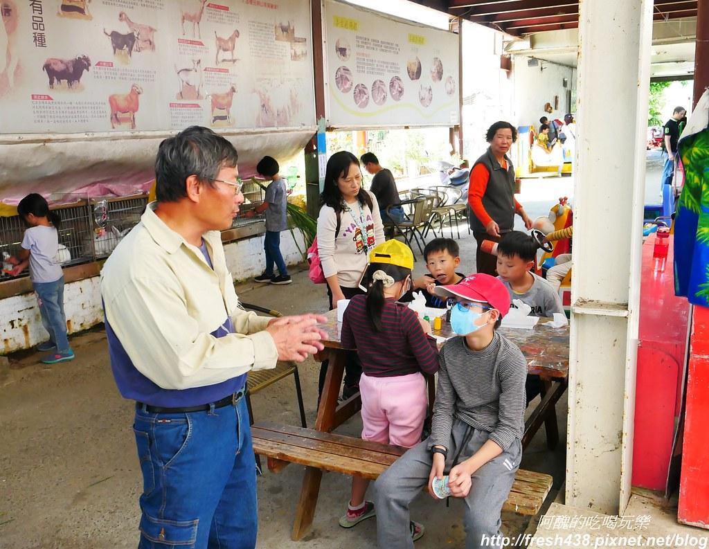 【宜蘭農場】可達休閒羊場。免門票。體驗活動最低20元。餵大羊吃草、餵小羊喝奶、體驗擠羊奶、彩繪陶瓷 ...