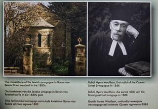 Jewish community - CP Nel museum