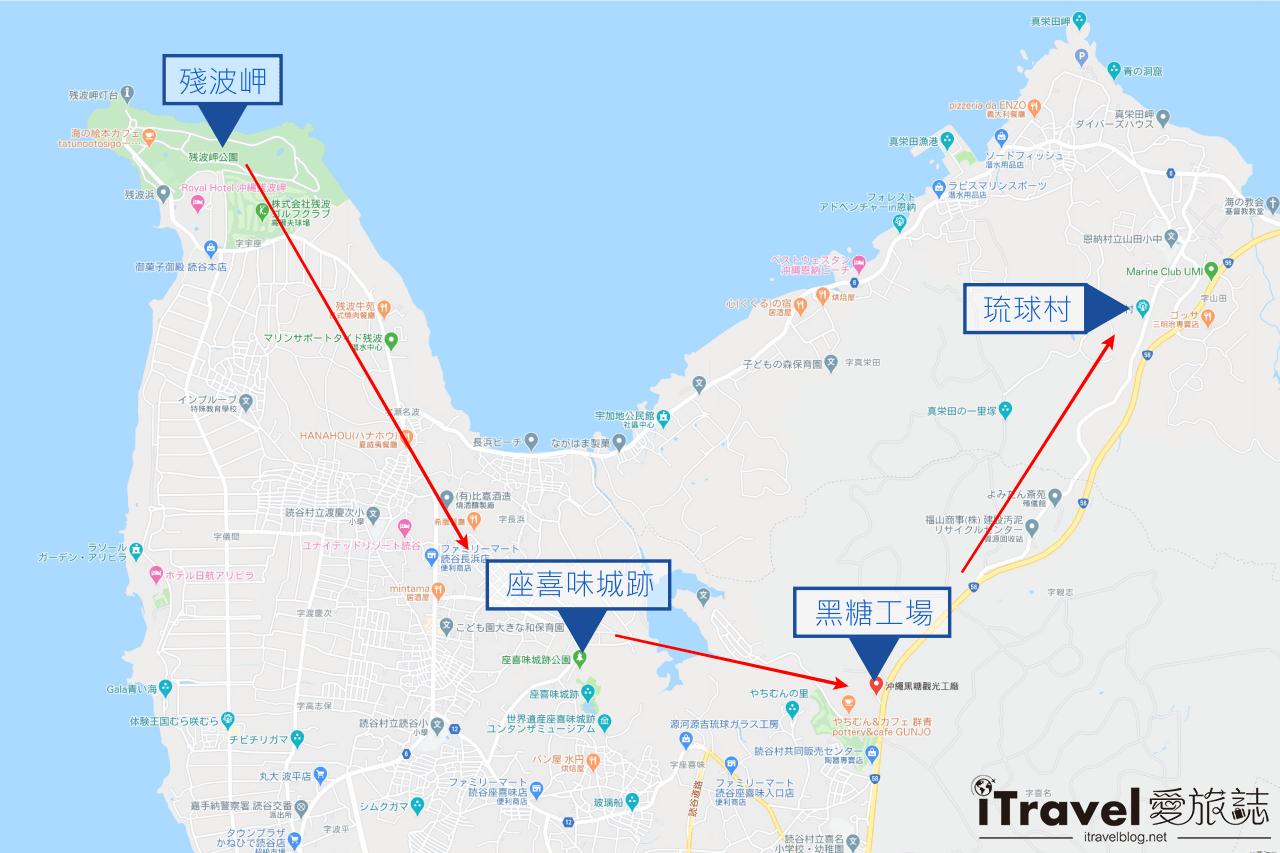 沖繩一日遊 (1)