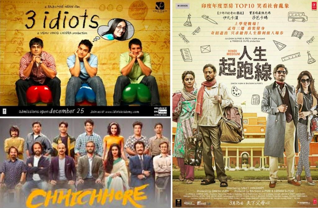 寶萊塢電影-三個傻瓜、萬萬沒想到、人生起跑線
