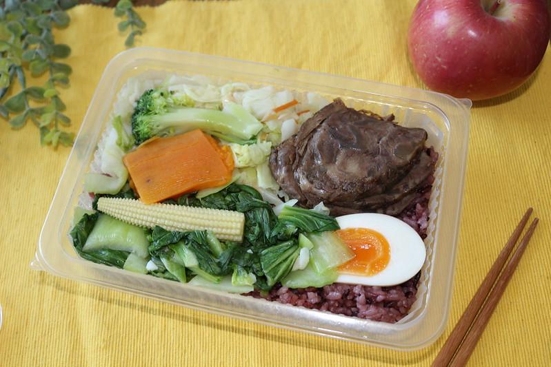 [外送便當]果腹健康餐盒:少油少鹽舒肥蒸煮.美味輕食新主張 @ Froda生活日記 :: 痞客邦