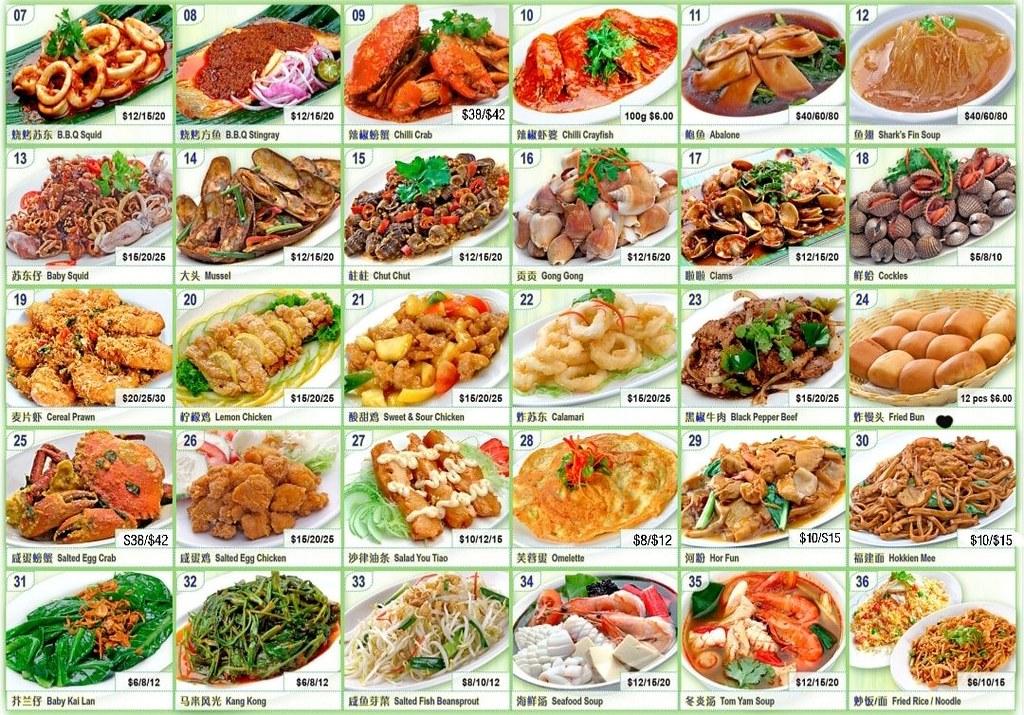 Hai Yan BBQ Seafood
