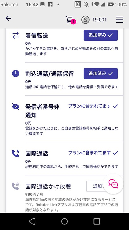 Screenshot_20200408-164230