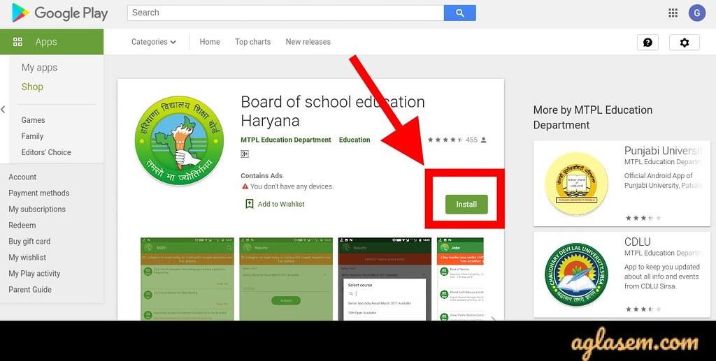 HBSE Mobile app