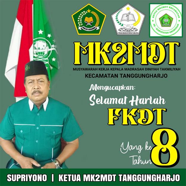 mk2mdt-tanggungharjo