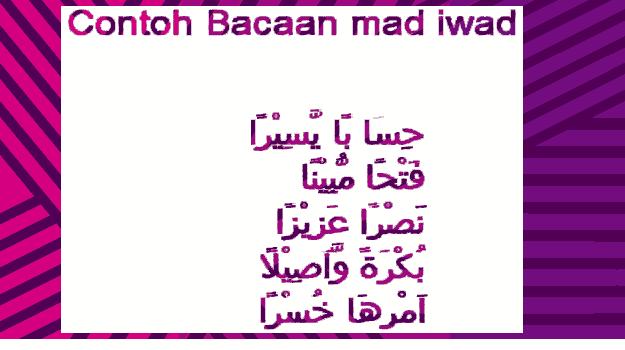 contoh-bacaan-mad-iwad