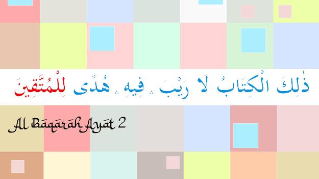 contoh-mad-arid-lissukun-dalam-alquran-surat-al-baqarah-ayat-2