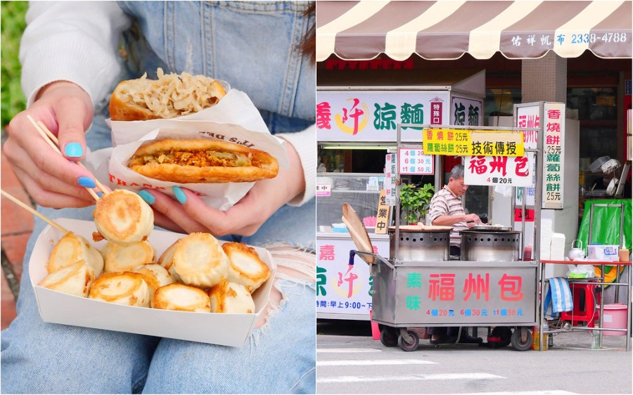 向上市場素味福州包_台中西區:11顆才50元金黃煎包/爆餡蘿蔔絲餅/香燒餅 在地人好評推薦必吃