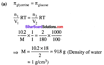 Bihar Board 12th Chemistry Objective Answers Chapter 2 Solutions 11