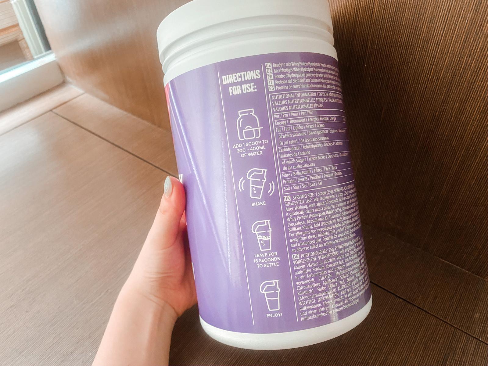 MYPROTEIN 乳清蛋白粉彩紅糖口味開箱|清爽果汁口感的高蛋白飲