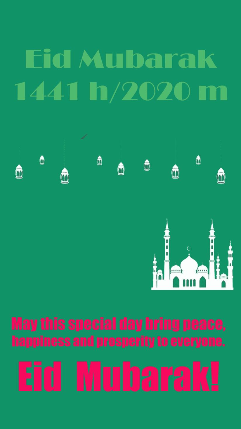 eid-mubarak-1441-h