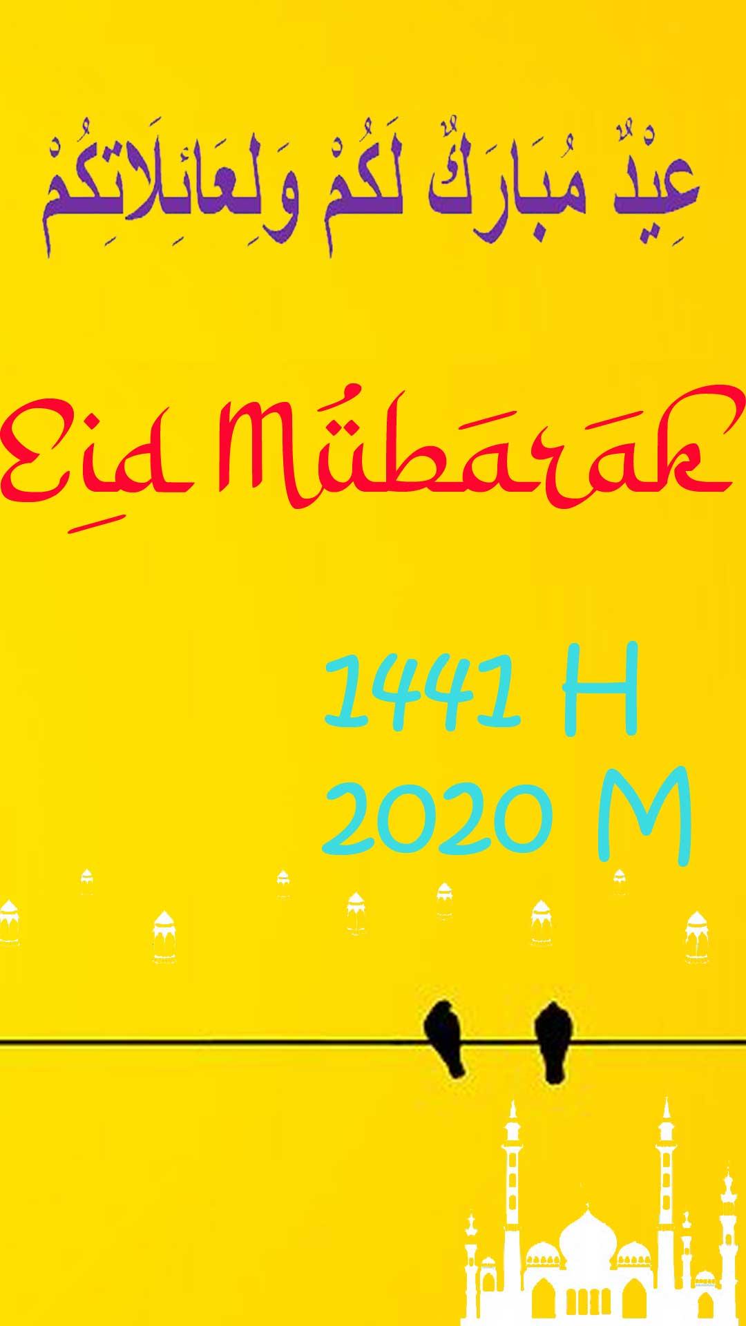 - Selamat Lebaran Idul Fitri 2020 H 1441 M Bahasa Arab Pontren.com