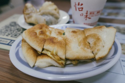 Yi-Wei Breakfast (怡味), Hualien, Taiwan