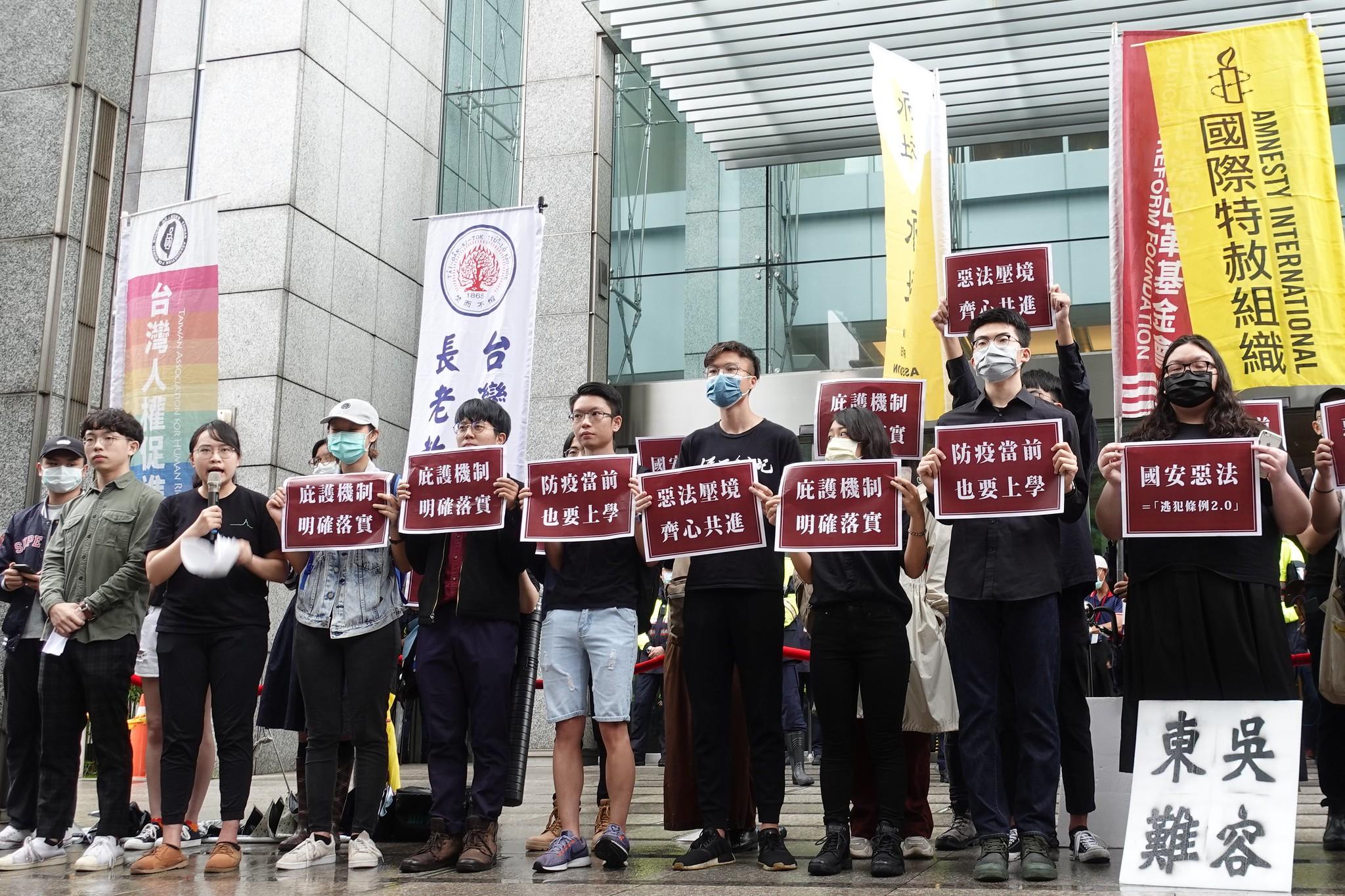 港版國安法草案通過 臺港青年連線抗中 | 苦勞網