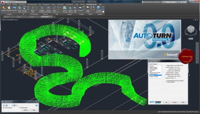 Working with Transoft Solutions AutoTURN Pro 3D 9.0.3.316 full license