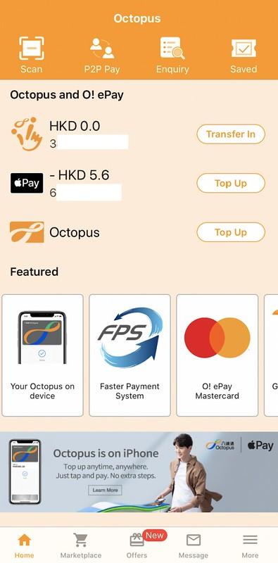 オクトパス アプリ