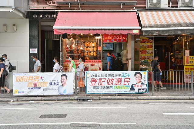 街坊冇再認錯民協何啟明:邊有副局長企街站呀?   獨媒報導   香港獨立媒體網