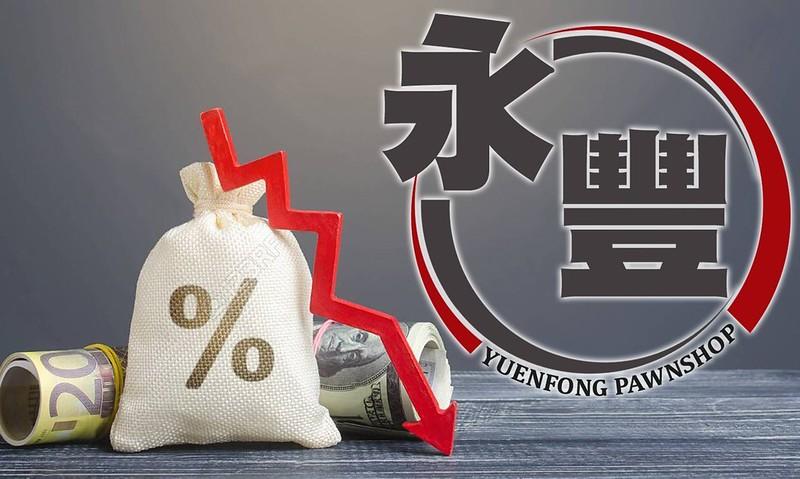 屏東借錢,屏東借貸,快速借貸,快速 借貸,屏東借錢,屏東 借錢,屏東借款,屏東 借款,