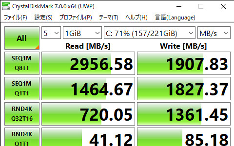 CrystalDiskMark 7.0.0 x64 (UWP) 2020_06_03 1_13_33