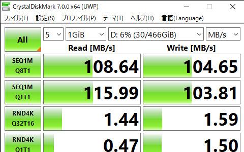 CrystalDiskMark 7.0.0 x64 (UWP) 2020_06_04 21_15_56